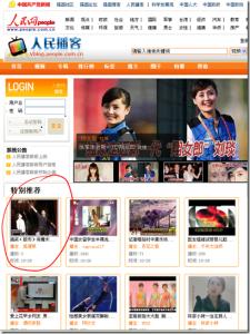 中国人民网推荐《股市》诗魔术Video
