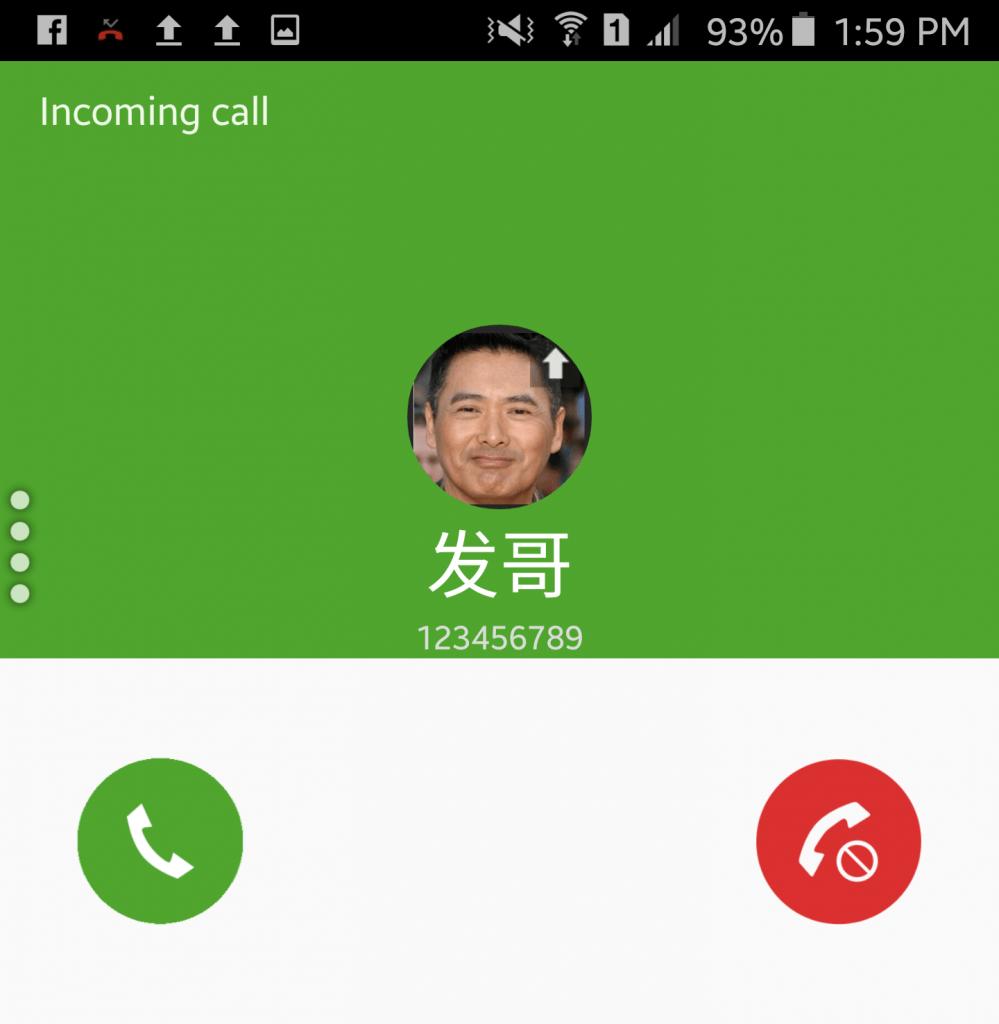 """""""周润发给我打电话"""""""