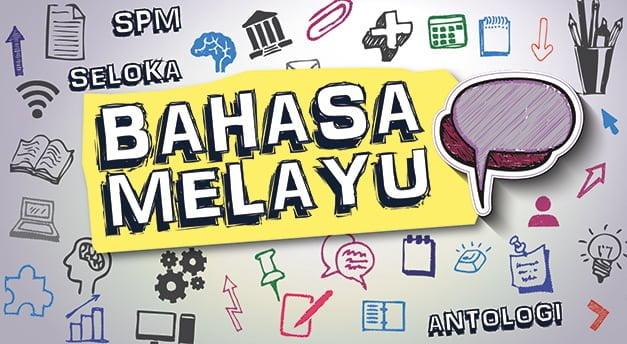 """你能不能也""""捍卫""""马来文?"""