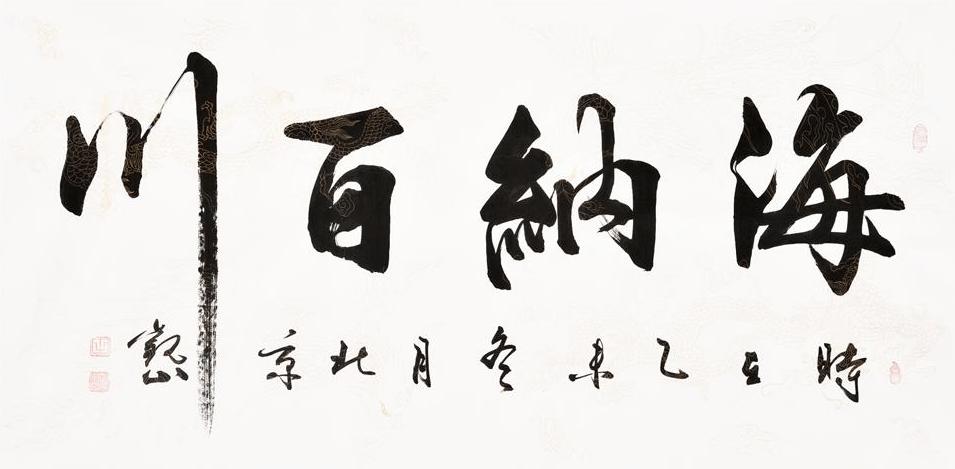 大马华人的语文过敏症
