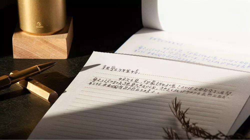 收到一封手写的信