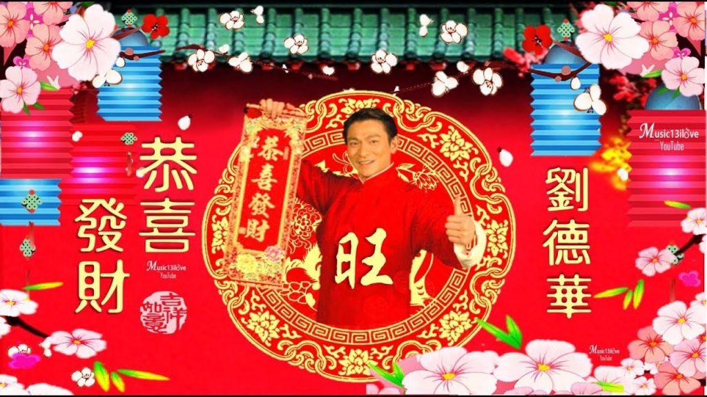 """""""恭喜发财""""是华人的骄傲"""