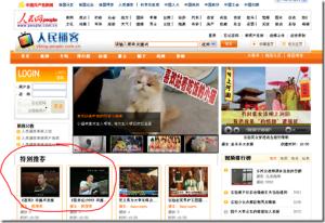 中国人民网 *又* 推荐《姿势论之躺》和《速读》诗魔术Video