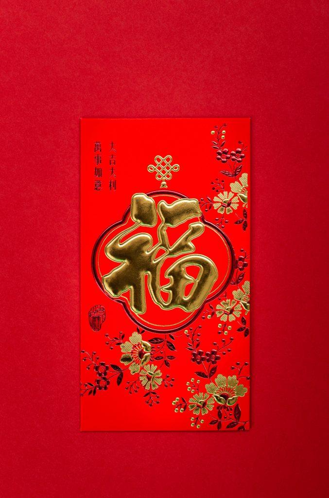 华人的新年