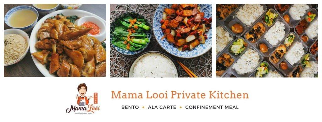 我忘了付钱给Mama Looi,他们还是送餐了